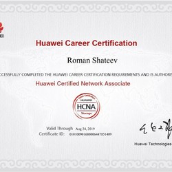 HCNA Storage Certification (Huawei Certified Network Associate)